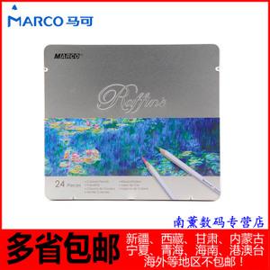 MARCO/马可 7100-24TN