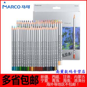 MARCO/马可 7100-48CB