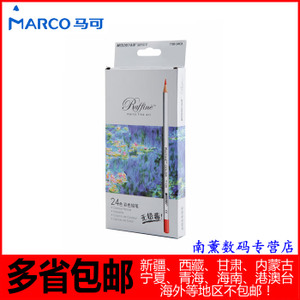 MARCO/马可 7100-24CB