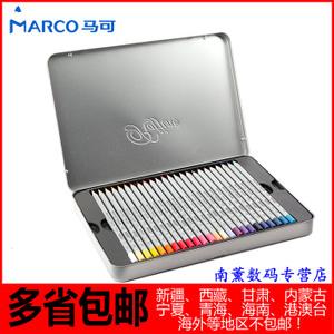 MARCO/马可 7100-48TN