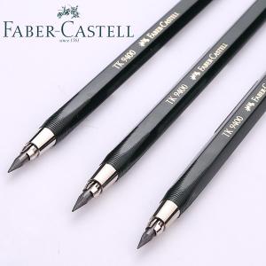 FABER-CASTELL/辉柏嘉 TK9400