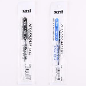 uni/三菱铅笔 SXR-7