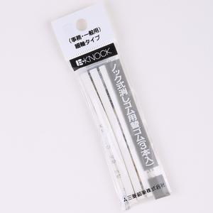 uni/三菱铅笔 ER-100PK