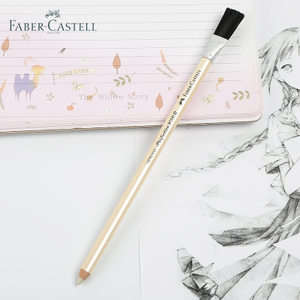 FABER-CASTELL/辉柏嘉 7058