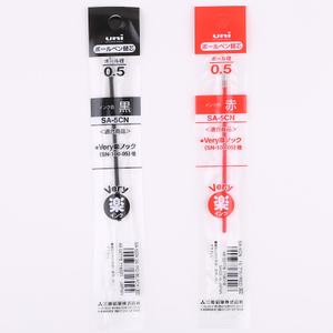 uni/三菱铅笔 sa-5cn
