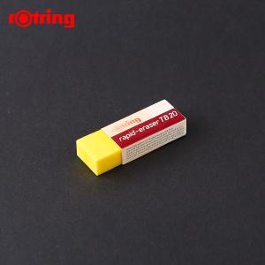 REDCIRCLE/红环 TB20