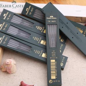 FABER-CASTELL/辉柏嘉 TK-9071