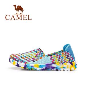 Camel/骆驼 A61304603