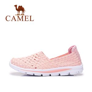 Camel/骆驼 A61304601