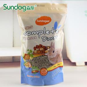 sundog/森度 SD936