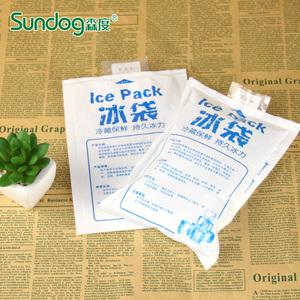 sundog/森度 SD545