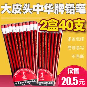 中华 6610