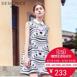 DESIGNICE/迪赛尼斯 D61WL7608