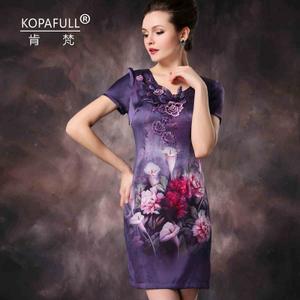 KOPAFULL/肯梵 KF3069