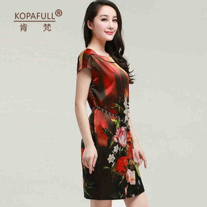 KOPAFULL/肯梵 KF8309