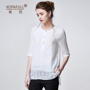 KOPAFULL/肯梵 KF18017