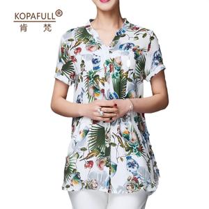 KOPAFULL/肯梵 KF88000
