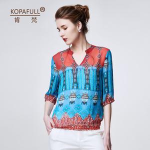 KOPAFULL/肯梵 KF18022