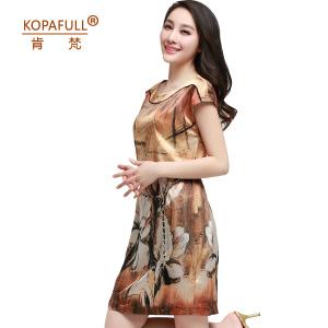 KOPAFULL/肯梵 KF309