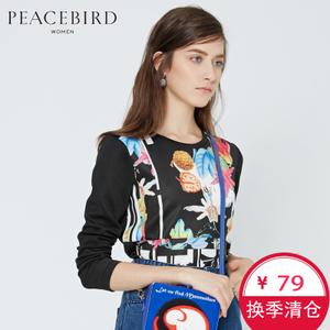 PEACEBIRD/太平鸟 A1DC51A25