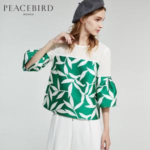 PEACEBIRD/太平鸟 A2CD53202