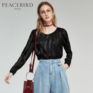 PEACEBIRD/太平鸟 A1CD53306