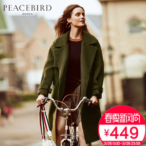 PEACEBIRD/太平鸟 A4AA64138