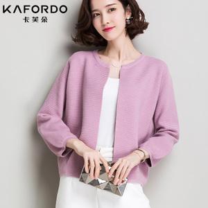 KAFORDO/卡芙朵 K16C5802