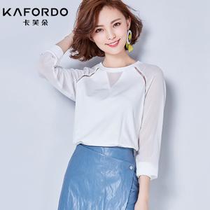 KAFORDO/卡芙朵 K16C5803