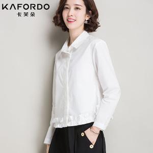 KAFORDO/卡芙朵 K16C0781