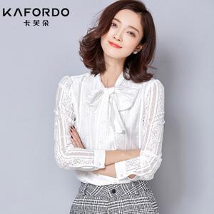 KAFORDO/卡芙朵 K16C6005