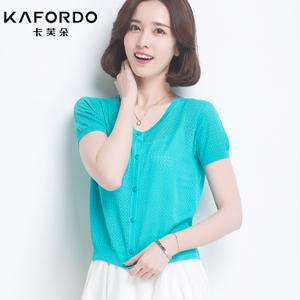 KAFORDO/卡芙朵 K16A6605