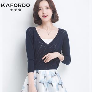 KAFORDO/卡芙朵 K16A6606