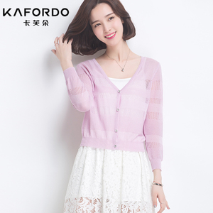 KAFORDO/卡芙朵 K16A60480