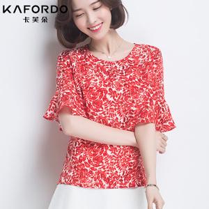 KAFORDO/卡芙朵 K16B5187