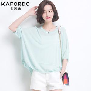 KAFORDO/卡芙朵 K16A16091