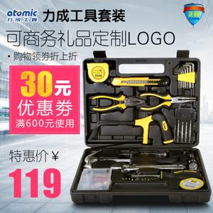 Atomic/力成工具 AST-60983