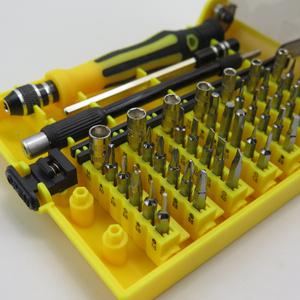 Atomic/力成工具 ASD-61218