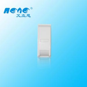AENE/艾立恩 ALN-461