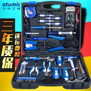 Atomic/力成工具 AST62871