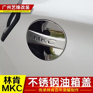 爱卡帮 MKC019