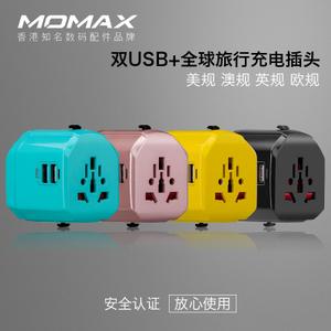 Momax/摩米士 UA1