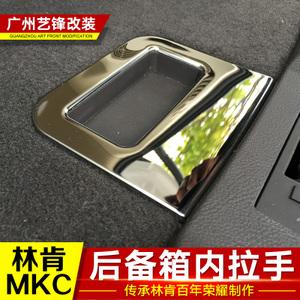 爱卡帮 MKC018