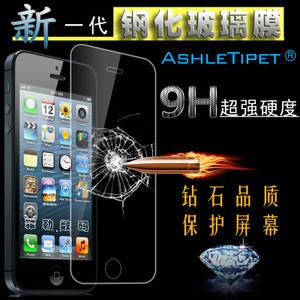 Ashle Tipet/阿西迪巴 iphone5s