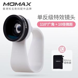 Momax/摩米士 MOMAX