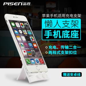 Pisen/品胜 iPhone