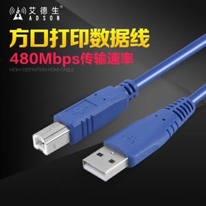 ADSON/艾德生 USB
