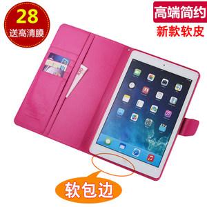 ALIVO iPad-Air
