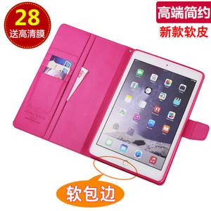 ALIVO iPad-Air-2
