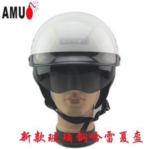 AMU A9